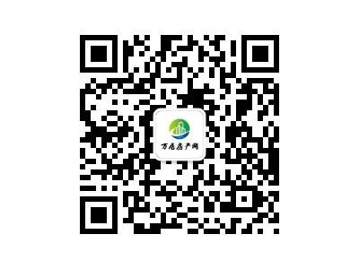 第21周(5月18日--5月24日)桃源县商品房住宅成交40套,桃源房价为5092元/㎡-桃源房产信息网