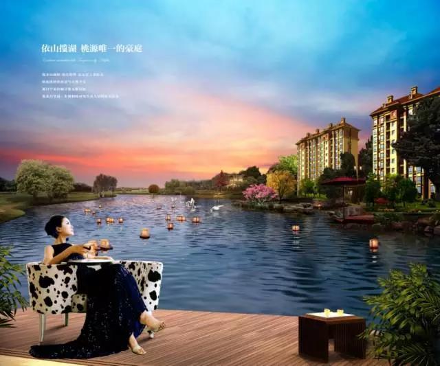 华府·东湖和缘